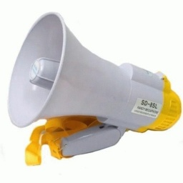 Megafono Con Amplificador Y Sirena C/opción Grabado Acerix